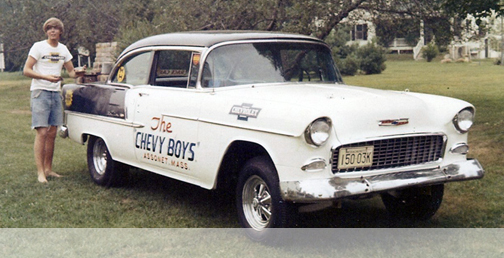 Vintage Chevy car parts, classic Chevy auto replacement parts, vintage Chevy cars for sale, vintage Chevrolet auto NOS car parts,classic Chevy show cars